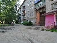 Невьянск, улица Ленина, дом 32. многоквартирный дом