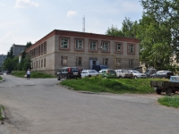 Nevyansk, Lenin st, house 34А. employment centre