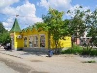 Nevyansk, Lenin st, 商店