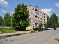 Nevyansk, Maksim Gorky st, house 9. Apartment house