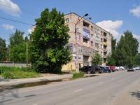 Nevyansk, st Maksim Gorky, house 9. Apartment house