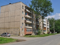 Nevyansk, Maksim Gorky st, house 15А. Apartment house