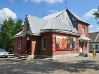 Nevyansk, st Maksim Gorky, house 15Б. store