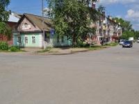 Nevyansk, st Maksim Gorky, house 15. office building