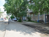 Nevyansk, Maksim Gorky st, house 17. Apartment house