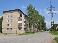 Nevyansk, st Maksim Gorky, house 17. Apartment house