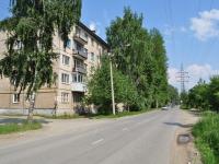 Nevyansk, st Maksim Gorky, house 19. Apartment house