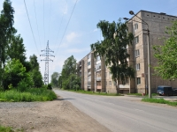 Nevyansk, Maksim Gorky st, house 21. Apartment house