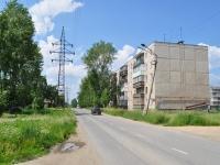 Nevyansk, st Maksim Gorky, house 23. Apartment house