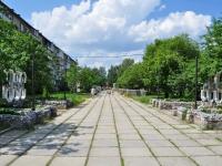 Nevyansk, st Maksim Gorky. public garden