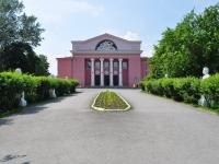 Невьянск, улица Малышева, дом 1. дом/дворец культуры