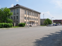Nevyansk, Malyshev st, house 2. governing bodies