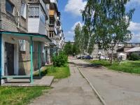 Невьянск, Малышева ул, дом 8