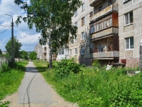 Nevyansk, Malyshev st, house 9А. Apartment house