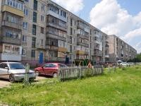 Невьянск, улица Малышева, дом 9А. многоквартирный дом