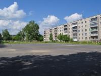 Nevyansk, Malyshev st, house 9. Apartment house