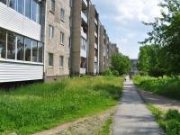 Невьянск, улица Малышева, дом 9. многоквартирный дом