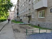 Невьянск, улица Малышева, дом 12А. многоквартирный дом