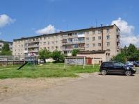 Nevyansk, Malyshev st, 房屋 12А. 公寓楼