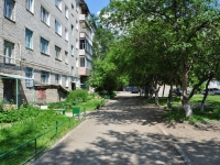 Nevyansk, Malyshev st, house 12. Apartment house