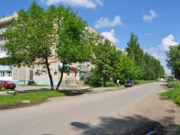 Nevyansk, Malyshev st, house 13/1. Apartment house