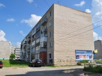 Nevyansk, Malyshev st, house 13/2. Apartment house
