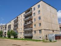 Nevyansk, Malyshev st, house 20. Apartment house