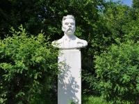 Nevyansk, monument М. ГорькомуMalyshev st, monument М. Горькому