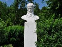 Невьянск, памятник П.П. Бажовуулица Малышева, памятник П.П. Бажову