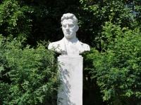 Nevyansk, monument В.В. МаяковскомуMalyshev st, monument В.В. Маяковскому
