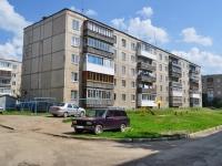 Невьянск, улица Мартьянова, дом 27. многоквартирный дом