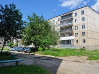 Nevyansk, Martyanov st, house 27. Apartment house
