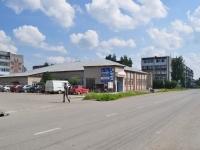 Невьянск, улица Мартьянова, дом 31. универсам