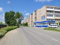 Невьянск, улица Мартьянова, дом 33. многоквартирный дом