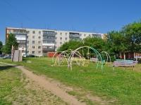 Невьянск, улица Мартьянова, дом 35. многоквартирный дом