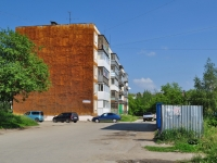 Nevyansk, Martyanov st, house 35. Apartment house