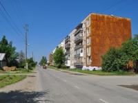Невьянск, улица Мартьянова, дом 37. многоквартирный дом