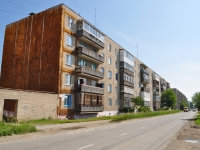 Nevyansk, Martyanov st, house 37. Apartment house