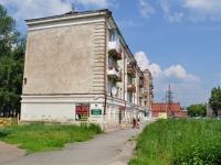 Nevyansk, st Matveev, house 1. Apartment house