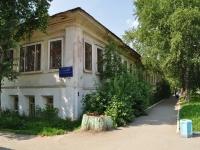 Nevyansk, st Matveev, house 3. office building