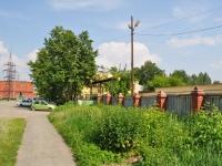 Nevyansk, st Matveev, house 6. law-enforcement authorities