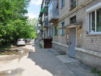 Nevyansk, Matveev st, house 18. Apartment house