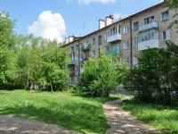 Nevyansk, st Matveev, house 18. Apartment house
