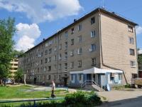 Nevyansk, st Matveev, house 20. Apartment house