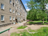 Nevyansk, Matveev st, house 20. Apartment house