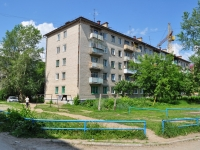 Nevyansk, Matveev st, house 22. Apartment house