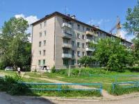 Nevyansk, st Matveev, house 22. Apartment house