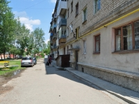 Nevyansk, Matveev st, house 24. Apartment house