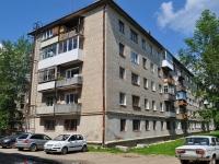 Nevyansk, st Matveev, house 24. Apartment house