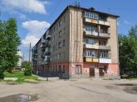 Nevyansk, st Matveev, house 26. Apartment house